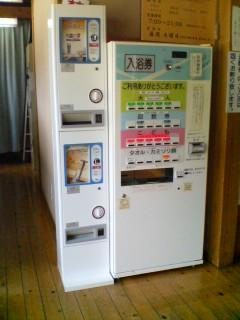 2009新潟・奥利根旅行 056
