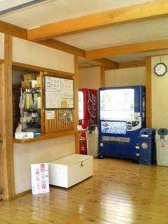 2009新潟・奥利根旅行 057
