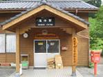 2011年7月~8月熊本・駅舎旅 045