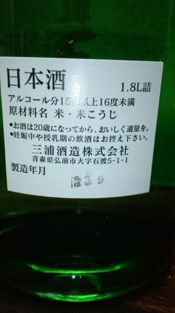 111027_185718.jpg