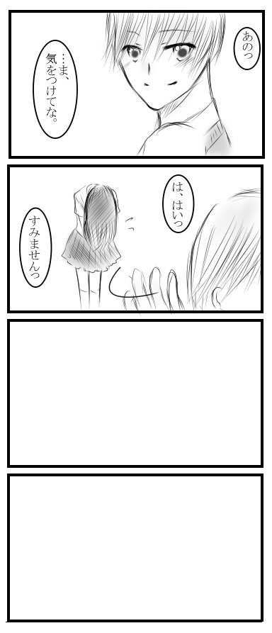 アクシデント4