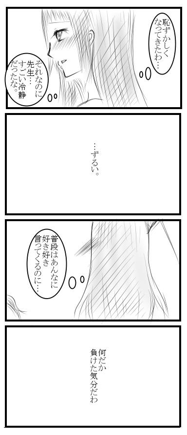 アクシデント6