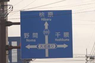 aokanban.jpg