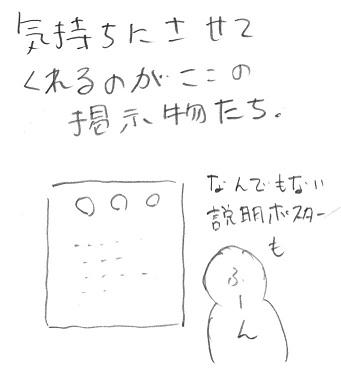 keijibutsu.jpg