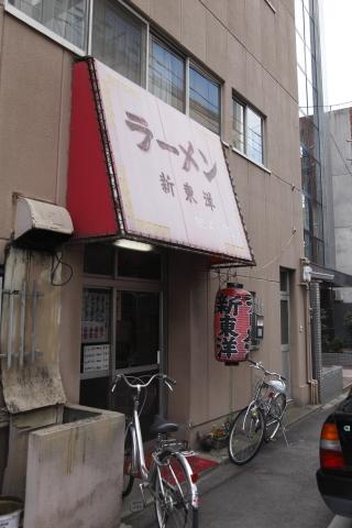 shintoyomise.jpg