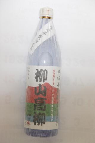 yanagiyamaomote.jpg