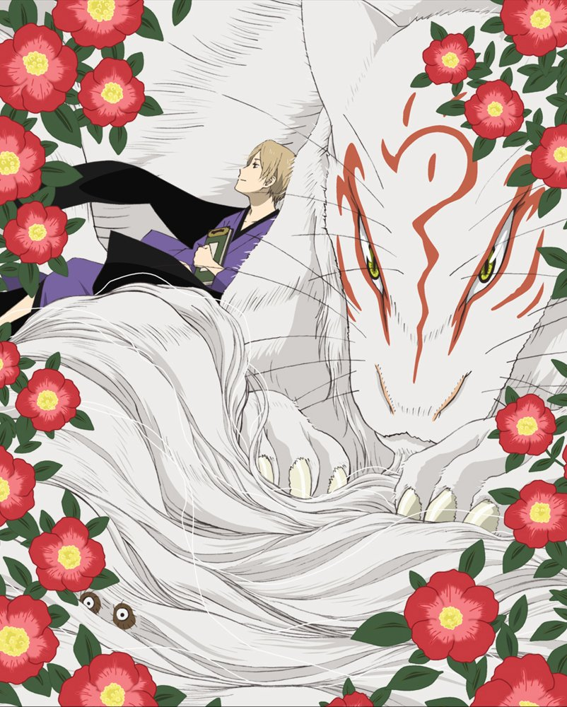 Natsume-Yuujinchou-Ss2