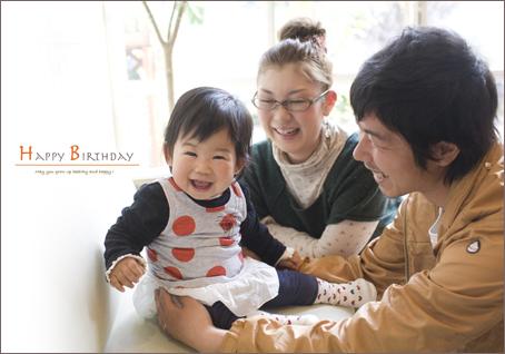 nakagawa_014.jpg
