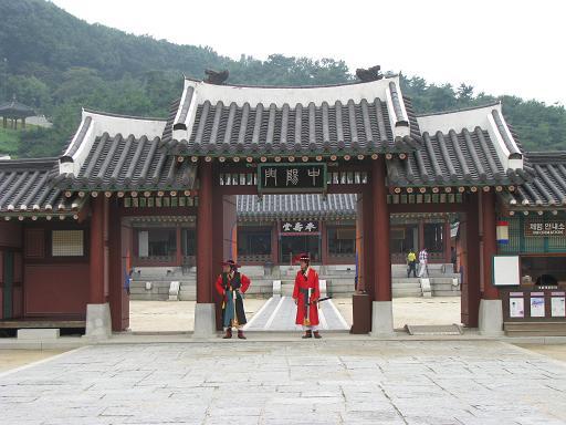 水原華城3