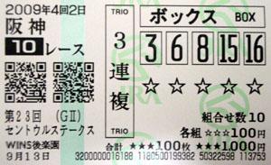 090402han10R.jpg