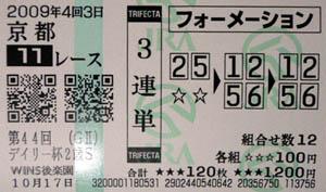 090403kyo11R.jpg