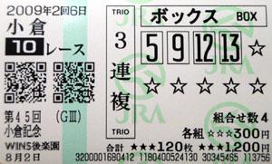 09kokura.jpg