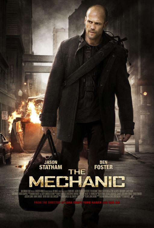 メカニック