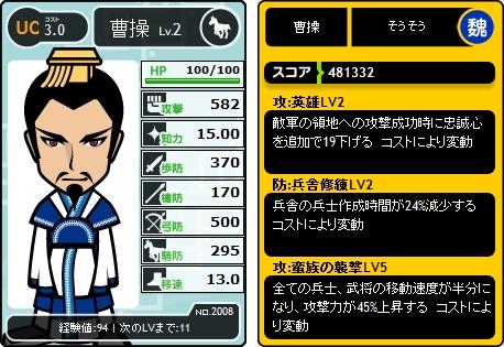 hishoujunbisoso2.jpg