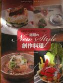 レシピ本①