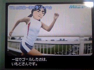 トモダチコレクション【イモト】