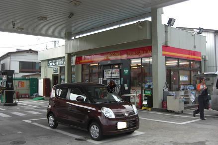 初のガソリンスタンド