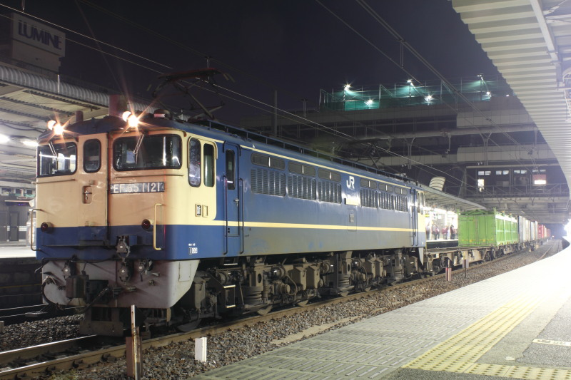 P201112220072.jpg