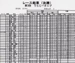 File0001_20091020010604.jpg