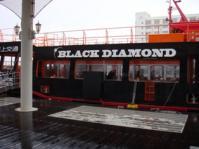 このあと、黒船の悲劇