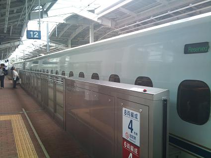 画像 443鹿児島駅