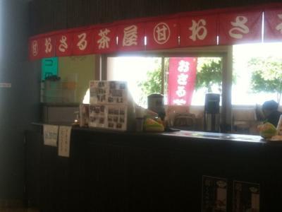 大分・高崎山「おさる茶屋」1