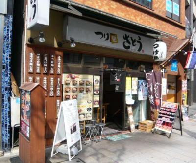 神保町「つけ麺 さとう」1