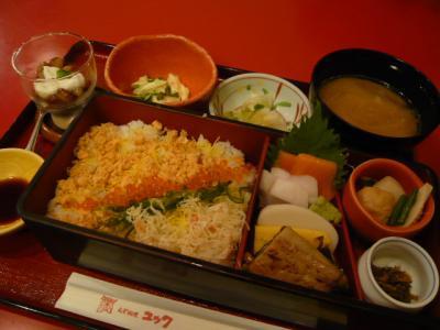 銀座「北海道料理 ユック」3
