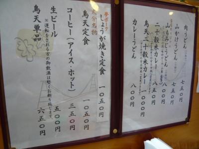 """大分・九重""""夢""""大吊橋「山もみじ」5"""