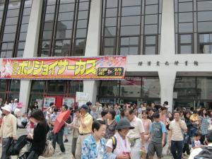 09横浜204a