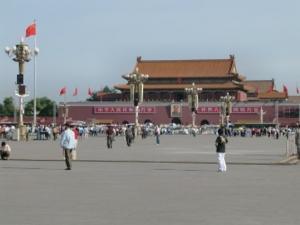 北京44a