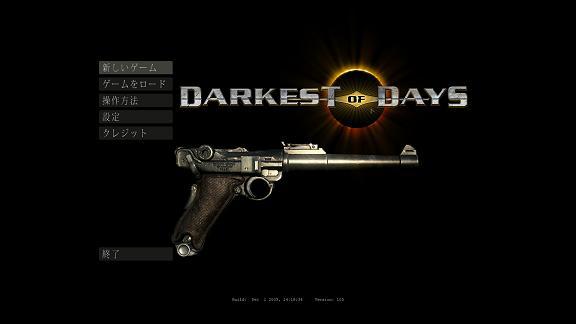 darkestofdays Title