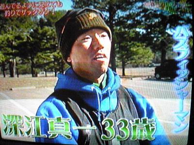 Image599_20071226145912.jpg