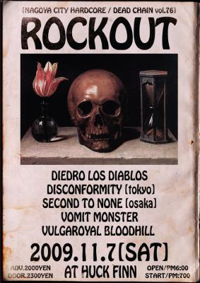 Rockout_B5_Flyer_Front.jpg