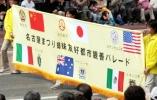 shimaitoshi1.jpg