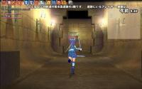 mabinogi_2007_12_23_014.jpg