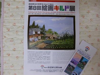 CIMG1568.jpg