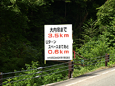 0909 kanban 003