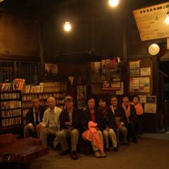 2009 09 13 007 yunokamieki