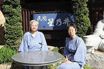 2011 05 09 001