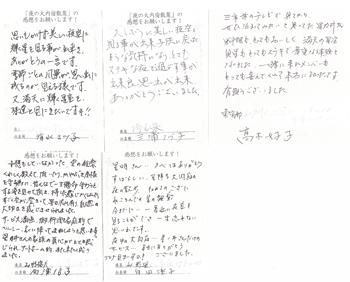 Image1-2.jpg