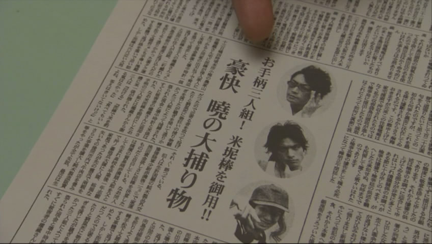[Kamen Rider Cho Deno  Decade Movie][DVDRIP][848x480][H264_AAC5-2009-10-16 15-01-03
