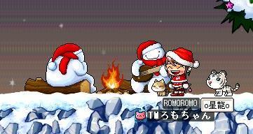 !!!!!クリスマス3!!!!!