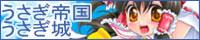 touhou_01_20090808020440.jpg