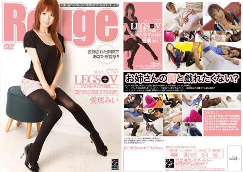 LEGS+V パンスト・タイツの悩殺