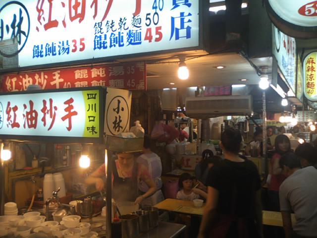 台湾の食の台所「士林夜市」