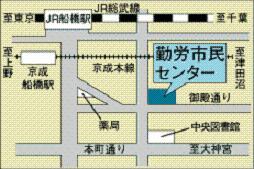 勤労市民センターmap