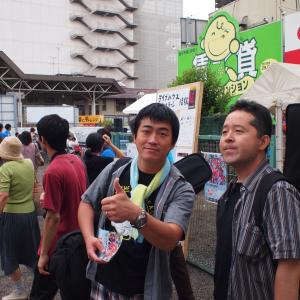 001_convert_20110731180034.jpg