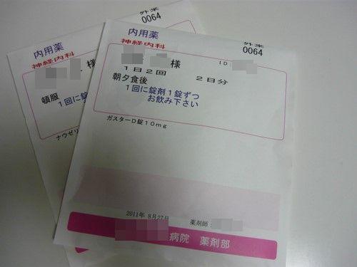 201108291.jpg