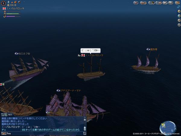 釜山前でNV艦隊にフルボッコ